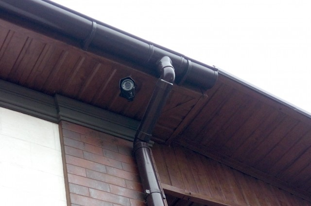 kamera na dome